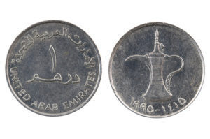 United Arab Emirates one dirham