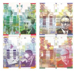 schekel-banknoten-scheine