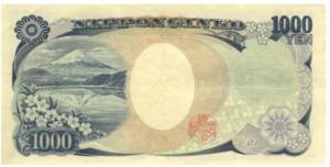 1000-Yen-Banknote-rueckseite