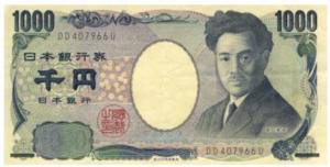 1000-Yen-Banknote-vorderseite