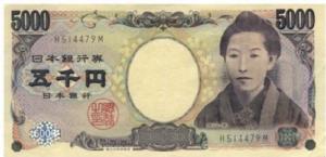 5000-jen-schein-vorderseite