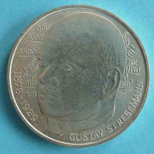 "5 DM Gedenkmünze ""Gustav Stresemann"""